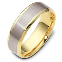 Item # 111351 - 14 kt Hand Made Wedding Band