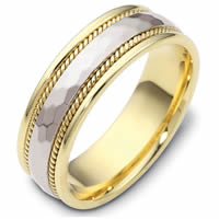 18K Gold Comfort Fit, 7.5mm Wide Wedding Band