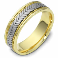 Item # 114301E - Wedding Band 18 kt Hand Made