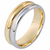 18K Gold, Comfort Fit, 7.0mm Wide Wedding Band