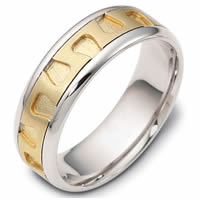 Item # 116461E - Hand Crafted Wedding Ring