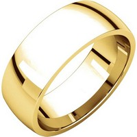 18K Yellow Gold 7mm Wide Comfort Fit Plain Wedding Ring